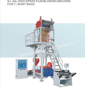 HDPE Film Blowing Machine (SJ-45L) pictures & photos