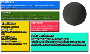 Iron Fertilizer Red Granular pictures & photos