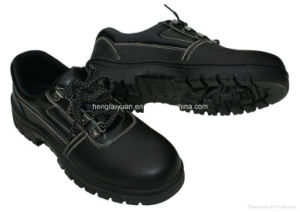 Headspring PU Resin for Safety Shoes Zg-P-6760/Zg-P-7820 pictures & photos