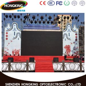 P12 Front Service Outdoor Full Color LED Advertising Display pictures & photos