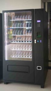 9 Columns, 54selections Drinks, Snack Combo Vending Machine Operated by Mdb/Dex pictures & photos