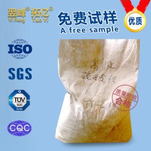 Barium Sulfate High Grade, Light Barium Sulfate, Modified Superfine Precipitation, 325-6000 Mesh pictures & photos