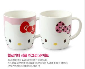 Cheap Customized 12oz Antique Ceramic Mug for Promotional pictures & photos