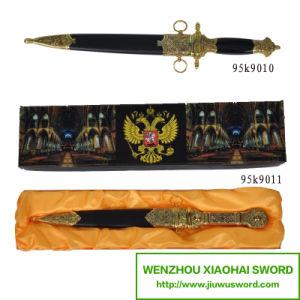 European Swords Decoration Swords 40cm 95k9010 pictures & photos
