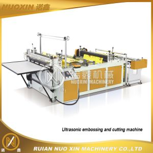 Non Woven Ultrasonic Embossing and Cutting Machine (NuoXin) pictures & photos