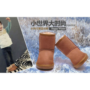 Hot Sale EVA Outsole Sheepskin Winter Children Boot pictures & photos