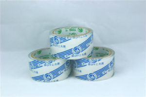 BOPP Glossy Lamination Tape (30um) pictures & photos