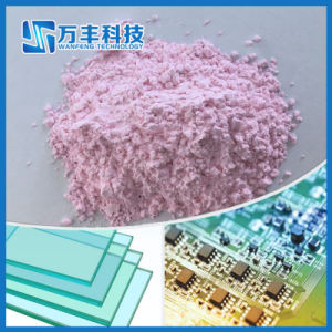 Made in China Good Price 99.9% 99.99% Erbium Oxide pictures & photos
