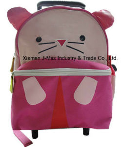 Schoolbag, Cute Cartoon Kids School Bags Child Shoulder Book Bag pictures & photos