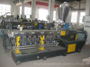 We Supply Advanced Pet Bottle Flakes Pelletizing Machinery pictures & photos