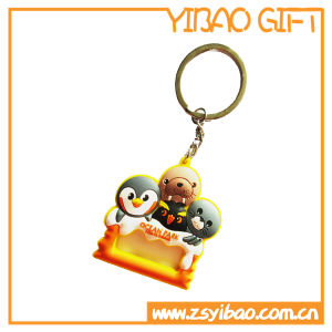 Custom Cute Smiling Face Soft PVC Key Chain (YB-HR-36) pictures & photos