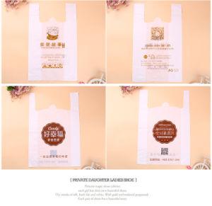 Vest Handle Plastic Bags/Customizable plastic Bags/Shopping Plastic Bags pictures & photos