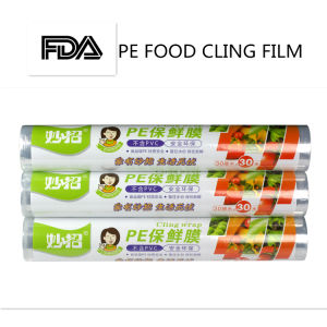 Jumbo Roll Cling Film LLDPE Shrink Wrapping Film pictures & photos