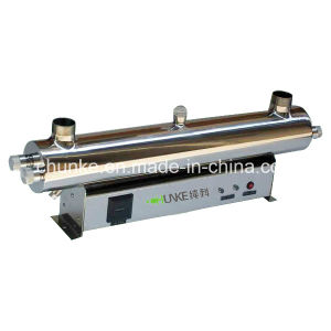 Chunke Stainless Steel Drinking Water UV Sterilizer Ck-UV3t pictures & photos