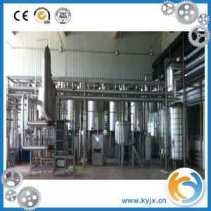 Tube Type High Temperature Sterilization Machine for Processing pictures & photos