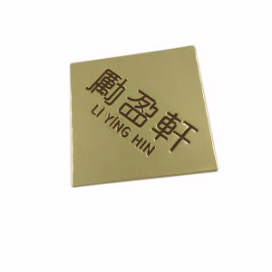 Garment Accessories Gold Custom Metal Logo Label pictures & photos