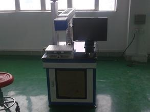 CO2 Laser Marking Machine for Plastic Leather Nonmetal pictures & photos