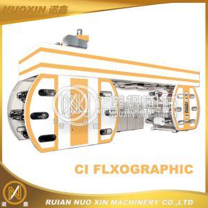4 Color Economic Central Drum Flexo Printing Machine pictures & photos