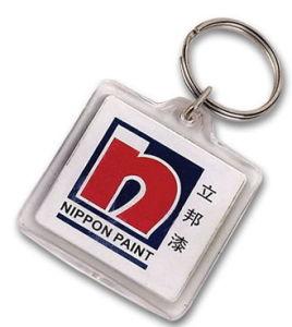 Keychain (KG-HQ0531)