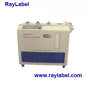 Multifunctional Low Temperature Tester (RAY-510F1) pictures & photos