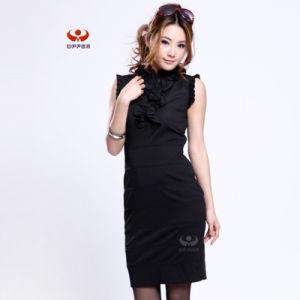Lady Dress C1134