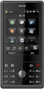 CE Mobile Phone (T728)