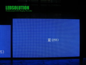 P14 Weather Proof Outdoor LED Display (LS-O-P14-V) pictures & photos