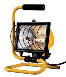 500W Portable Halogen Worklight