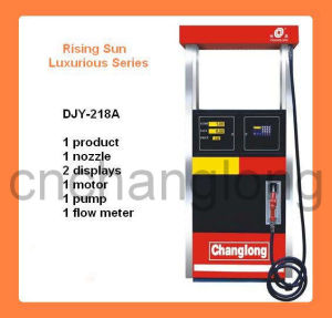 Fuel Dispenser (Risingsun Luxurious Series) pictures & photos