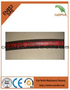 """Hydraulic Oil Hose (SAE 100at R2 1/2"""")"""