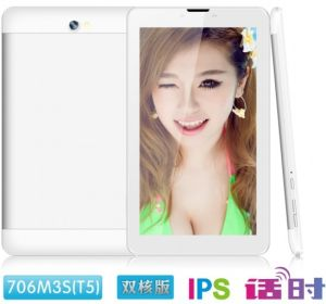 "7"" IPS Screen GPS, Bt, FM, 3G/WCDMA Dual Core Call Tablet PC"