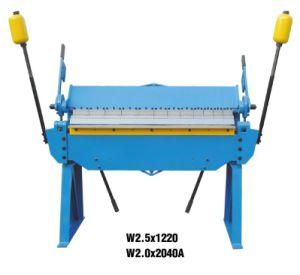 Pan and Box Brake, Manual Metal Bending Machine (W2.5X1220 W2.0X2040A W2.5X2040A W2.0X2540A W2.5X2540A W2.0X3050A W1.2X3700A W0.8X4000A) pictures & photos