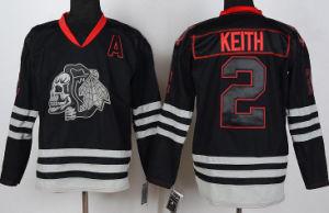 Skull Logo Fashion Ice Hockey Jersey