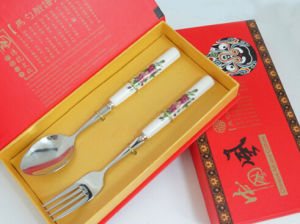 Chinese Traditional Fork and Spoon Set Stainless Steel pictures & photos