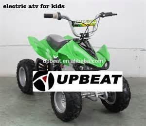 Upbeat Electric Mini Quad Bike 350W Cheap Four Wheel Electric ATV (24V) pictures & photos