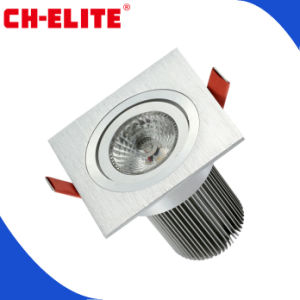 8W/12W/16W Square LED Downlight with Sharp COB
