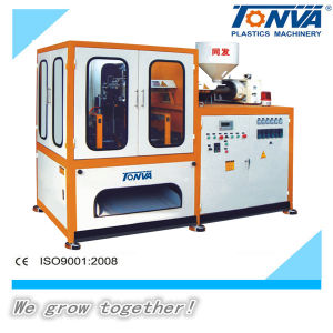 1L Multilayer Four Station Semi Automatic Blow Moulding Machine with CE pictures & photos