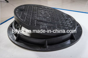 High Quality Sanitary Sewer Manhole Cover Manufacturer