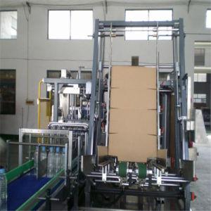 Wrap-Around Case Packaging Equipment (WAB)