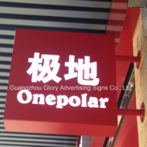 Advertising Light Box Shop Front Acrylic Signage Hanging Lighting Box pictures & photos