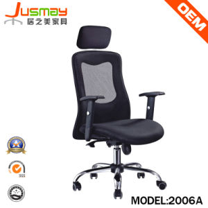 Office Chair with Armrest Wooden Chair Hot Sale