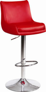 Modern Design PU Bar Stool (T-319)