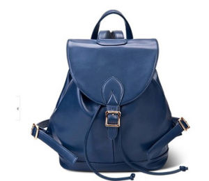 PU Leather Backpack Bag (H0431) pictures & photos