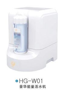 Energy Water Purifier with 13-Stage Filtrations