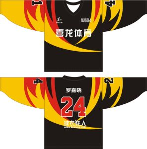 Healong Ice Hockey Colorful Jersey Mockup Design, Customized Design pictures & photos