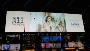 Outdoor P16 Full Color Video LED Display Screen for Advertising pictures & photos