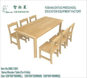 Preschool Wooden Student Desk