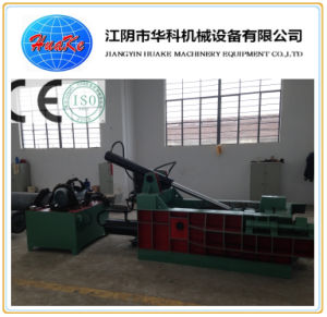 Hydraulic Metal Baler (Heavy Duty) pictures & photos