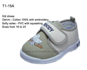 The First Stepping Kid Shoes with Squeaky