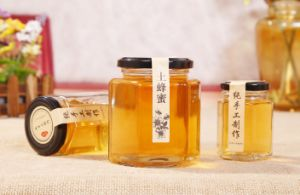 Wholesale Glass Jar/Honey Glass Bottle/ Glass Container pictures & photos